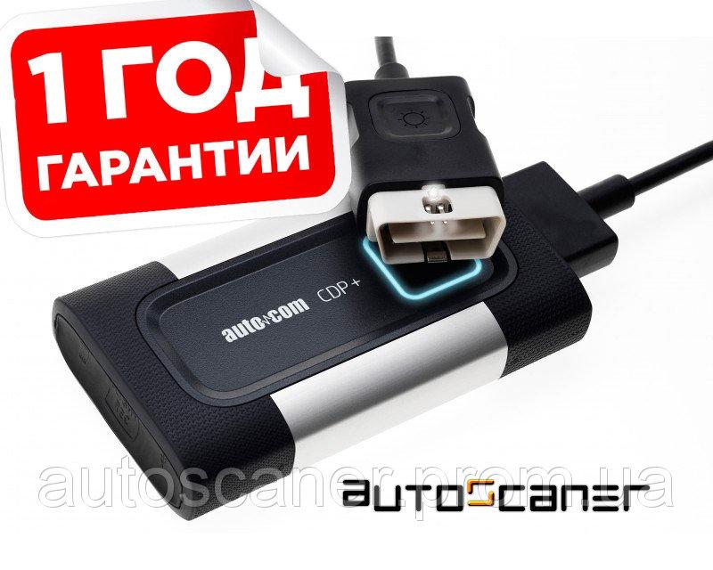 Автоком CDP Plus 2019 (двухплатный) 2016.0 + Bluetooth (опция) - 11
