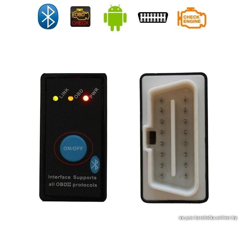 Bluetooth OBD2 ELM 327 с кнопкой адаптер диагностики - 1