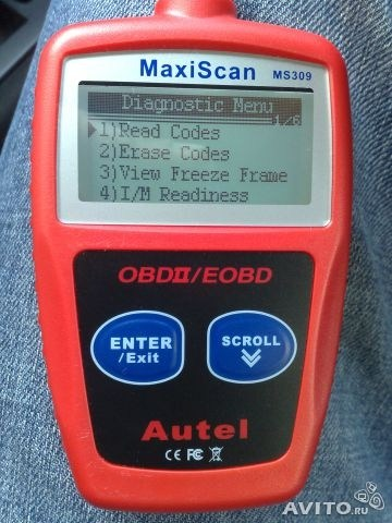 Autel Maxi Scan MS309 - 2