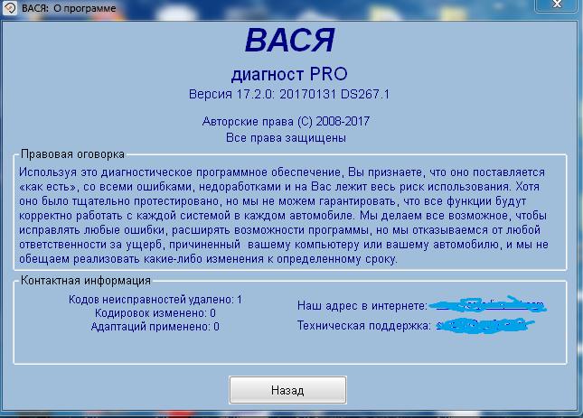 LED USB ВАСЯ диагност VCDS Pro 17.2 на Русском ATMEGA162, 16V8B, FT232RL A+++ - 5