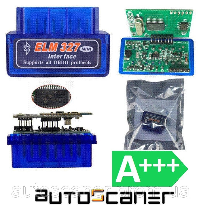 Elm327 Mini Bluetooth V1.5 (Две платы) - 3