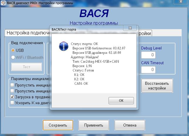 LED ВАСЯ диагност VCDS Pro 18.2 на Русском ATMEGA162 + 16V8BQL + FT232RL - 4
