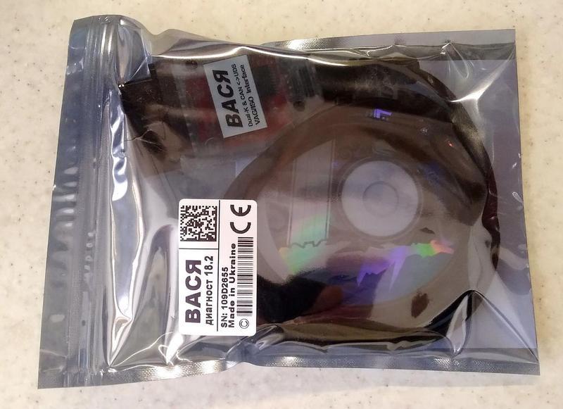 LED ВАСЯ диагност VCDS Pro 18.2 на Русском ATMEGA162 + 16V8BQL + FT232RL - 2