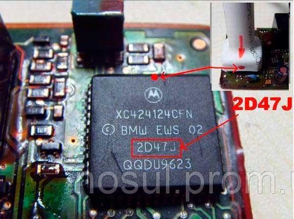 BMW AK90 программатор ключей для БМВ EWS CAS (V3.19) - 3