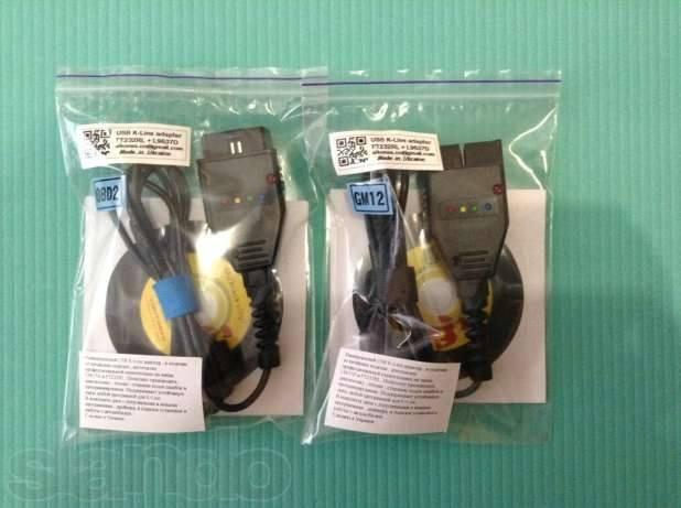 Профессиональный USB K-Line адаптер ( OBD2 ) UA - 2