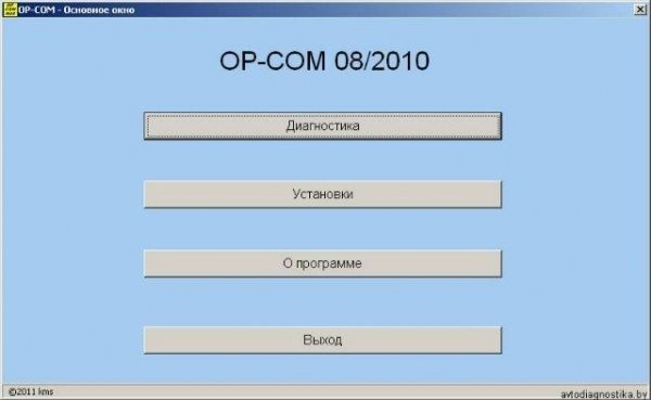 OP COM v1.95 чип PIC18F458 - 3