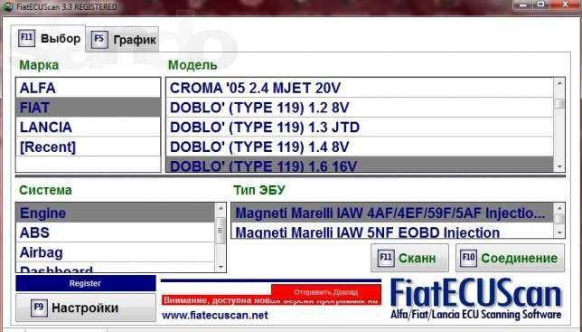 Профессиональный USB K-Line адаптер ( OBD2 ) UA - 7
