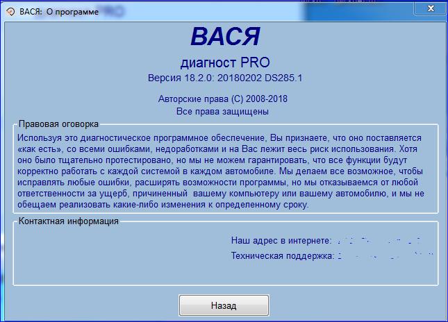 LED ВАСЯ диагност VCDS Pro 18.2 на Русском ATMEGA162 + 16V8BQL + FT232RL - 5