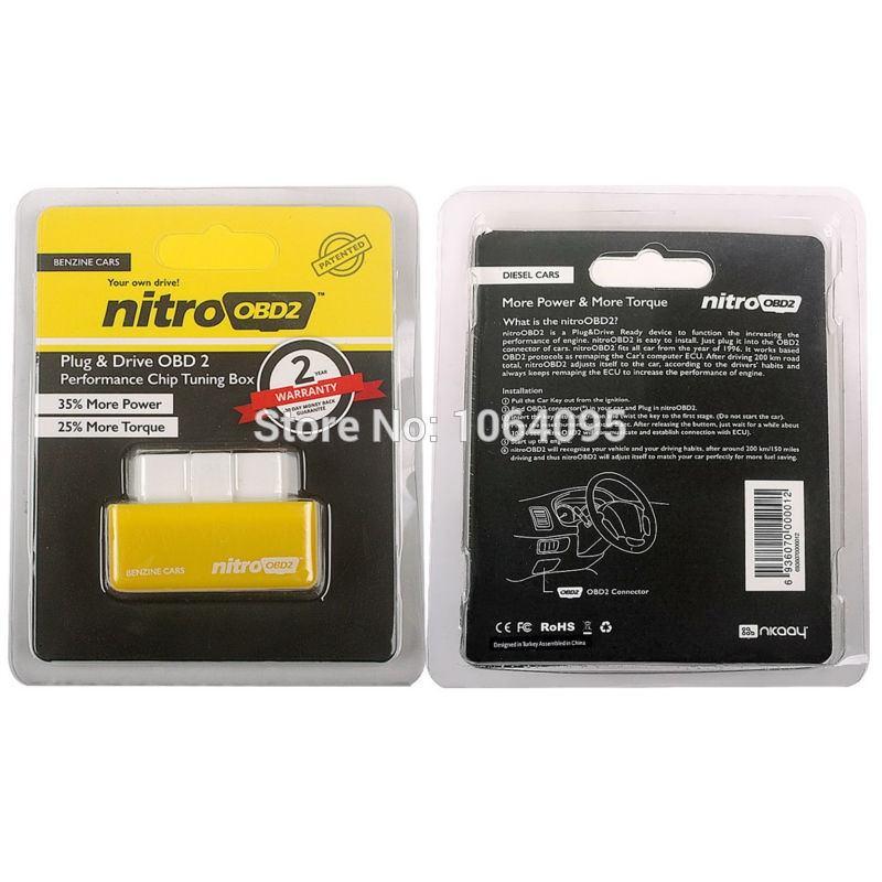 Чип тюнинг Nitroobd2 Chip tuning box для БЕНЗИНОВОГО двигателя - 1