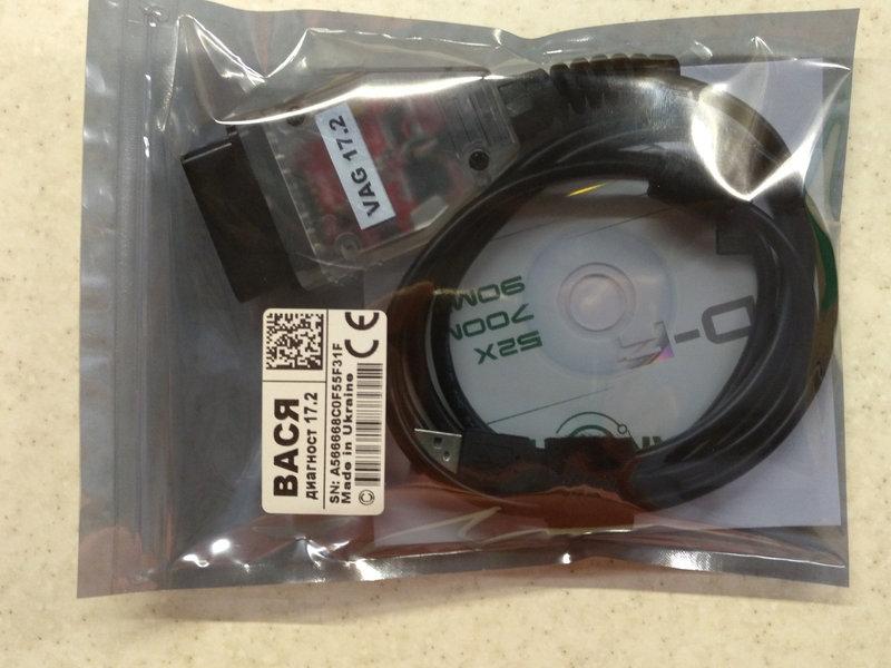 LED USB ВАСЯ диагност VCDS Pro 17.2 на Русском ATMEGA162, 16V8B, FT232RL A+++ - 4
